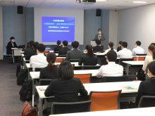 専門研修プログラム説明会を開催しました!