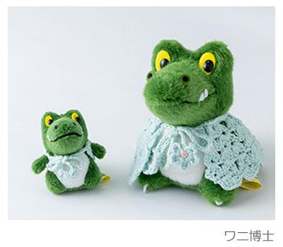 大阪大学公式マスコットキャラクター『ワニ博士』